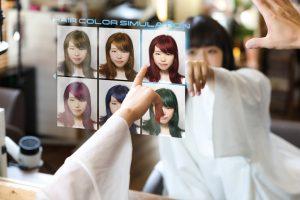 shopping technology